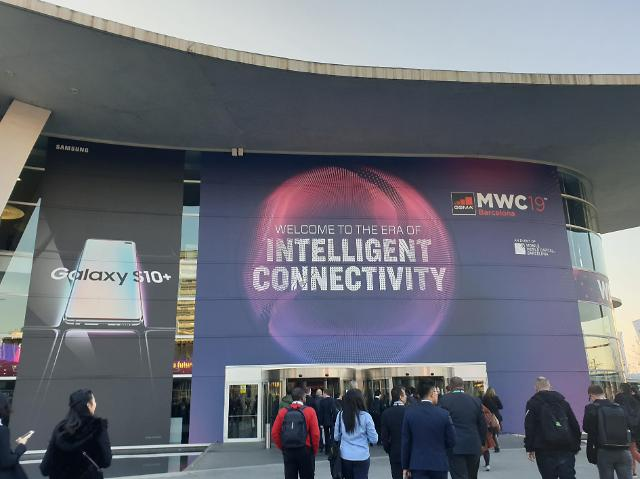 """[MWC 2019] """"5G가 바꿀 미래는""""...바르셀로나는 지금 '5G앓이'"""
