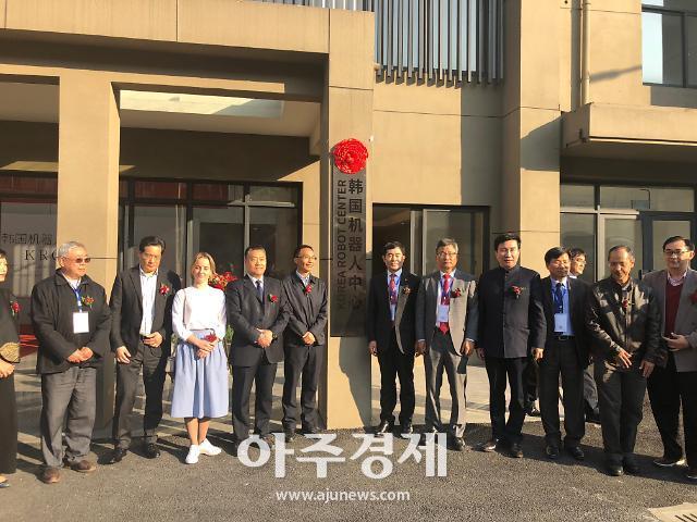 로봇산업진흥원, 중국 한국로봇센터 참여기업 모집