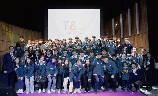 티앤씨재단, 2019 T&C Day 개최...장학생 격려