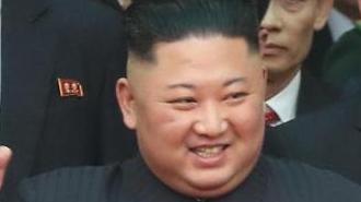 Chủ tịch Kim Jong-un đến Việt Nam