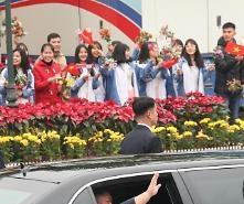 Lãnh đạo Triều Tiên thăm chính thức Việt Nam sau 55 năm