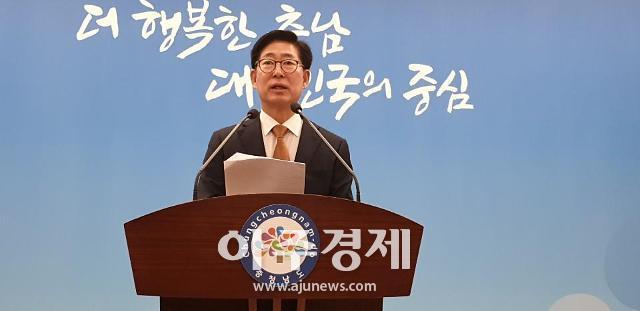 """""""숭고한 정신, 세계 평화 정신으로 승화시킬 것"""""""