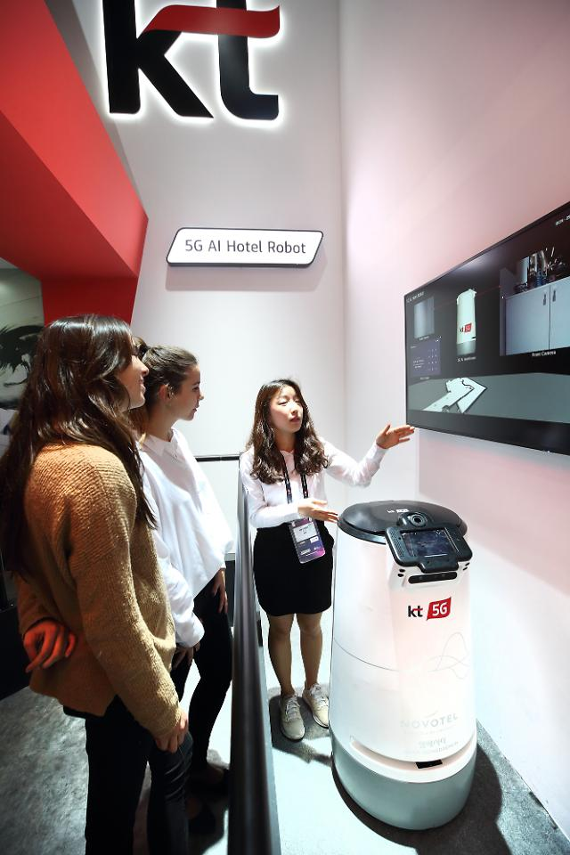 KT推出5G人工智能酒店机器人