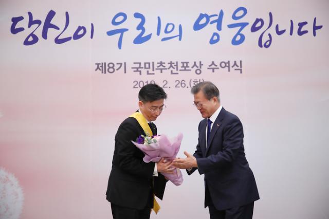 [포토] 이국종 교수, 국민훈장 무궁화장