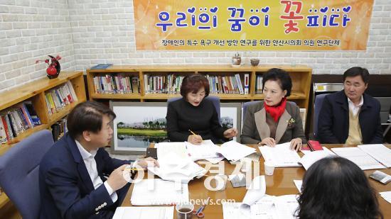 안산시의회 의원연구단체 첫 간담회 열고 연구활동 논의