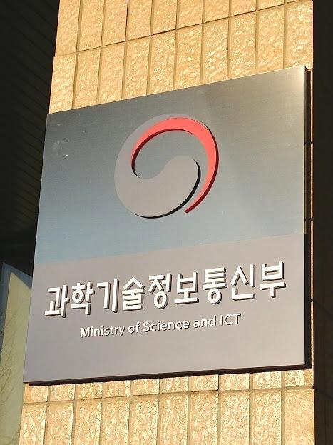 科技部与GSMA签订MOU 助推韩5G事业发展