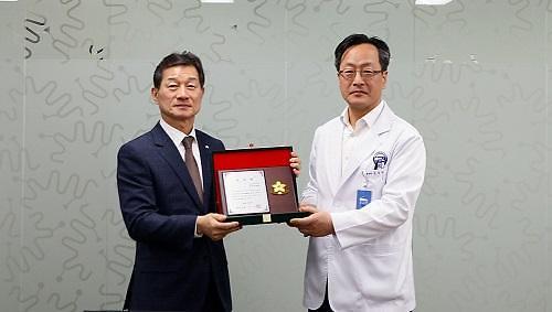 분당차병원, 성남시로부터 무료진료 봉사 표창 수상