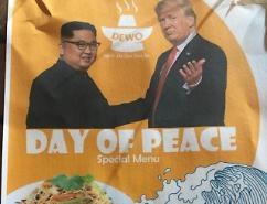 Thực đơn đặc biệt chào mừng Hội nghị thượng đỉnh Mỹ - Triều