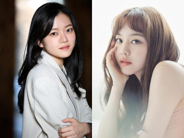 고아성, KBS FM 설레는 밤, 김예원입니다 출연…항거: 유관순 이야기 비하인드 공개