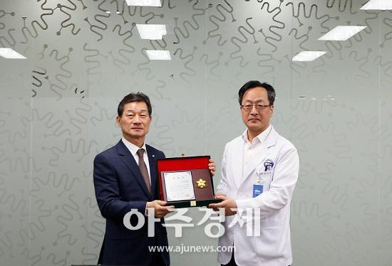 분당차병원 성남시로부터 무료진료 봉사 표창 수상