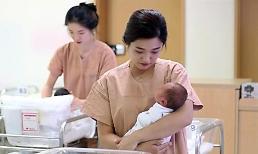 .韩去年总和生育率仅0.98人 人口减少进程或将提前.