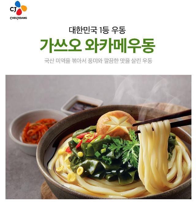 와카메우동·타마고야끼…외식메뉴 여전히 '일본어 홍수'