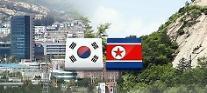 南北経済協力の経済効果、170兆ウォン