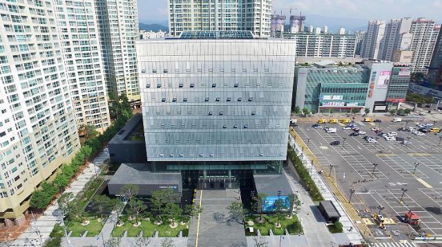 DGB금융·대구은행 신임 사외이사 최종 후보추천 결의