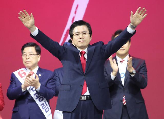 [한국 2·27 전대] 황교안 신임대표 6만8713표 50% 득표율로 당선