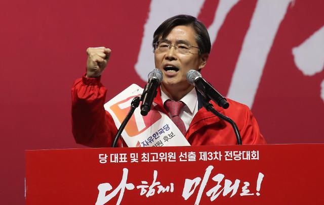 [한국 최고위원 5人 프로필] 조경태 4선 국회의원 출신 정치 베테랑