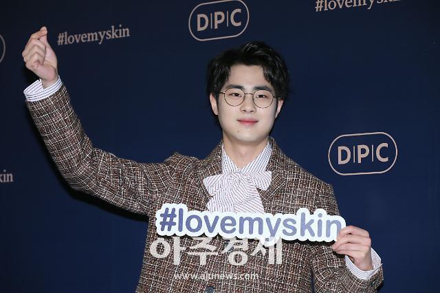 [포토] 조병규, 김보라가 반한 미소 (DPC 런칭)
