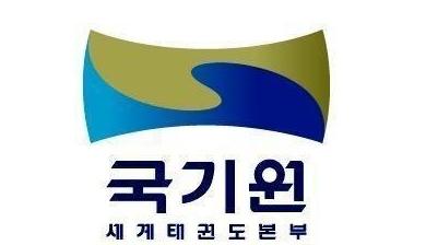 """[로컬발언대] """"홍성천 국기원 이사장, 명소화 사업 추진비용 전액 환수해야"""""""