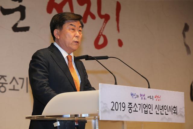 [중통령 선거]'中企 위상 강화' 성과 뒤로 하고 떠나는 박성택 회장