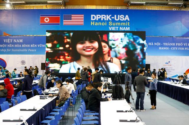 尽地主之谊办金特会 越南为全球记者提供最贴心服务