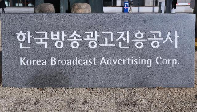 경기 부진에 '광고' 줄인다…3월 광고경기 통계 작성 이래 최저