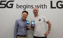 [MWC 2019] LGユープラス‐Hatch、5G VRゲームの独占供給MOUの締結