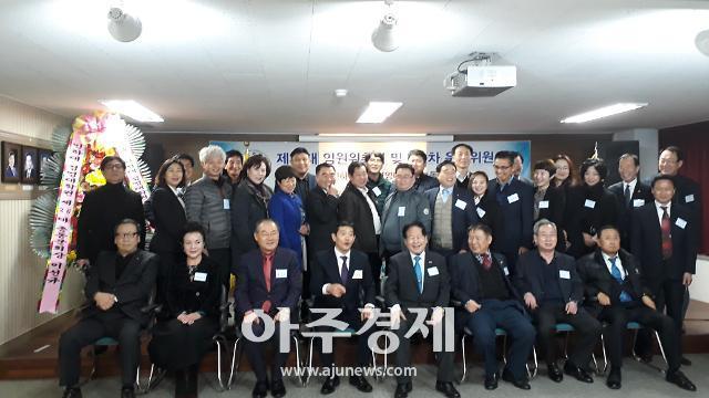 인하대경영대학원 총동문회,제34대 임원위촉식및 제1차 운영위원회 개최