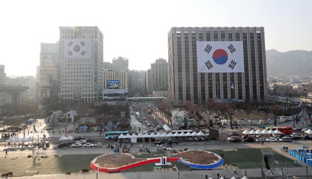 三一运动百年之际 韩开展多样纪念活动