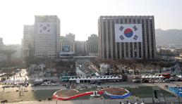 .三一运动百年之际 韩开展多样纪念活动.