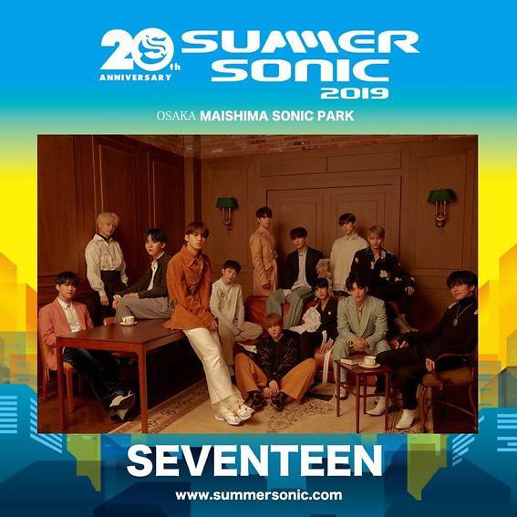 """Seventeen将出席""""SUMMER SONIC 2019"""""""