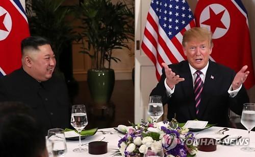 [SUMMIT] Talks between Trump and Kim break down with no agreement