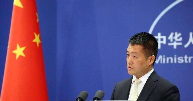 中国外交部:望朝美持续对话 中方也将发挥作用