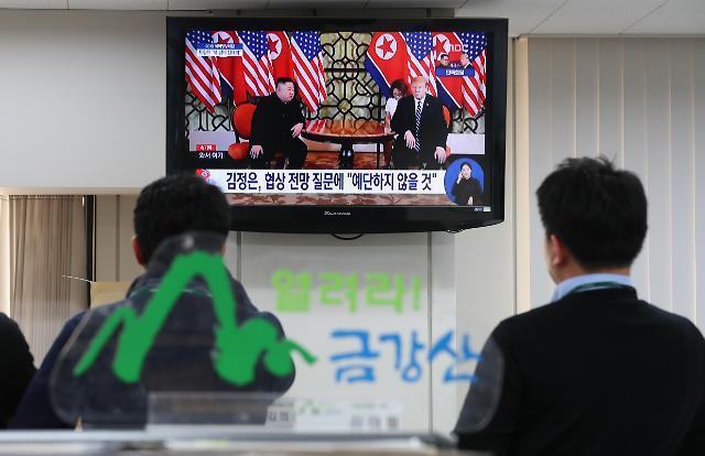 """韩朝经济合作前景渺茫 现代方面对""""金特会""""结果深表遗憾"""