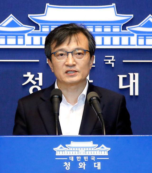 韩青瓦台就金特会结果表遗憾 期待对话持续进行