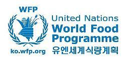 .WFP公布最新对朝援助计划 3年拟投1.6亿美元.