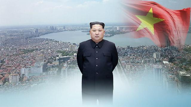金正恩继续越南之行 将与阮富仲会晤