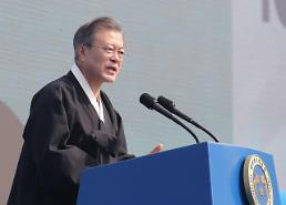 .文在寅发表三一运动百周年纪念讲话 提出新半岛体系.