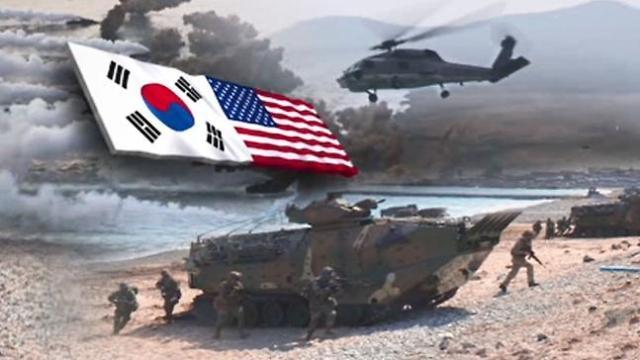 路透社:韩美不会进行大规模联合军演