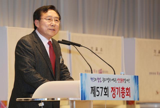 김기문 중기중앙회장 3선 화려한 컴백…안팎 과제 첩첩산중