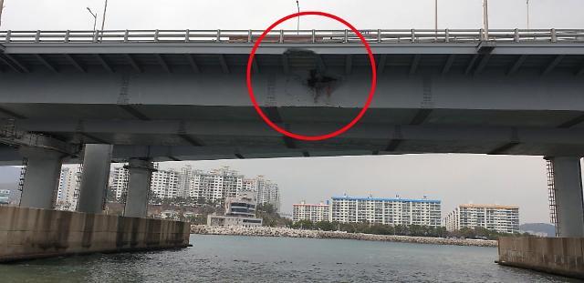 俄船长醉酒架货轮撞釜山大桥被捕