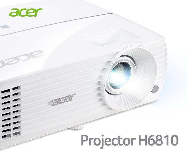 에이서, 초고화질 4K 프로젝터 H6810 국내 출시