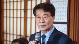 .前青瓦台政策室长或上任韩国驻华大使.
