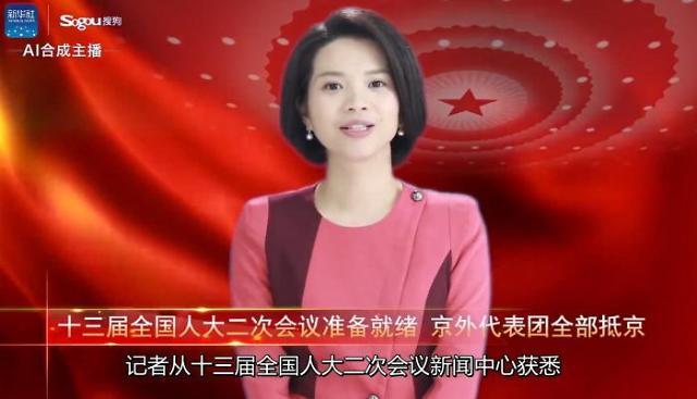 중국 양회 개막...경제성장률 목표 외 관전포인트는 4K·5G·AI