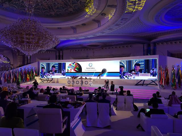 박능후 장관, 사우디아라비아'와 보건·복지 협력 강화