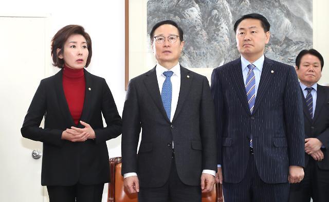 여야, 3월 국회 일단 열기로…손혜원 청문회 합의 못해