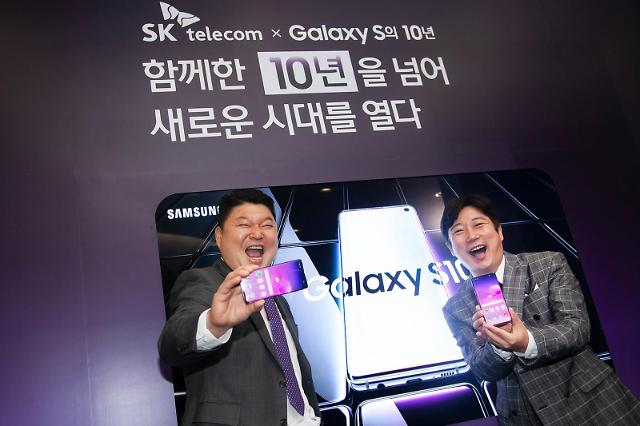 - 통신3사, 갤럭시S10 사전예약 개통 개시…5G 고객 잡기 승부수