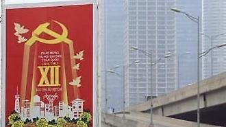Cuộc đua chinh phục người tiêu dùng Việt: Xây dựng chiến lược nhận diện thương hiệu