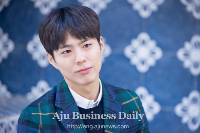 Actor Park Bo-gum back with action thriller Seo Bok