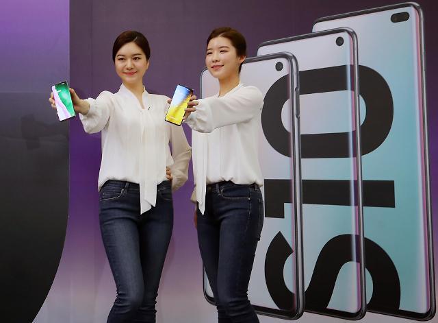 韩国三大电信运营商为预约用户开通Galaxy S10