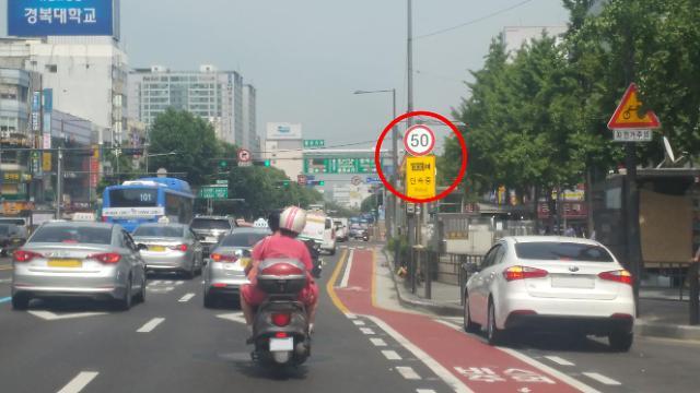 下调市区限速收效明显 韩去年交通事故死亡人数同比减少近一成
